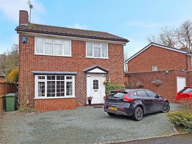 4 Bedrooms Detached House for sale in Bridge Close, Weston, Stafford