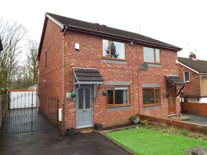 2 Bedrooms Semi Detached House for sale in Marlborough Drive, Walton-le-Dale, Preston