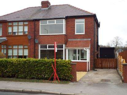 3 Bedrooms Semi Detached House for sale in Brindle Road, Bamber Bridge, Preston, Lancashire