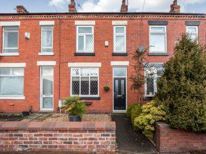 2 Bedrooms Terraced House for sale in Newearth Road, Worsley, Manchester, Greater Manchester