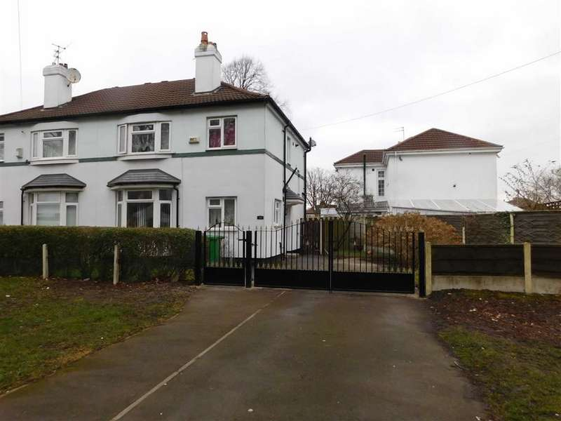 3 Bedrooms Semi Detached House for sale in Green End Road, Manchester