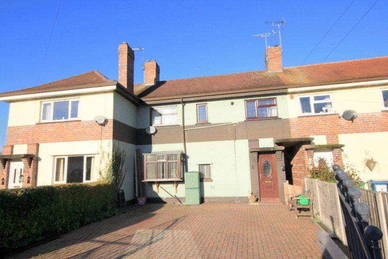 2 Bedrooms Town House for sale in Redhill Gardens, Stone
