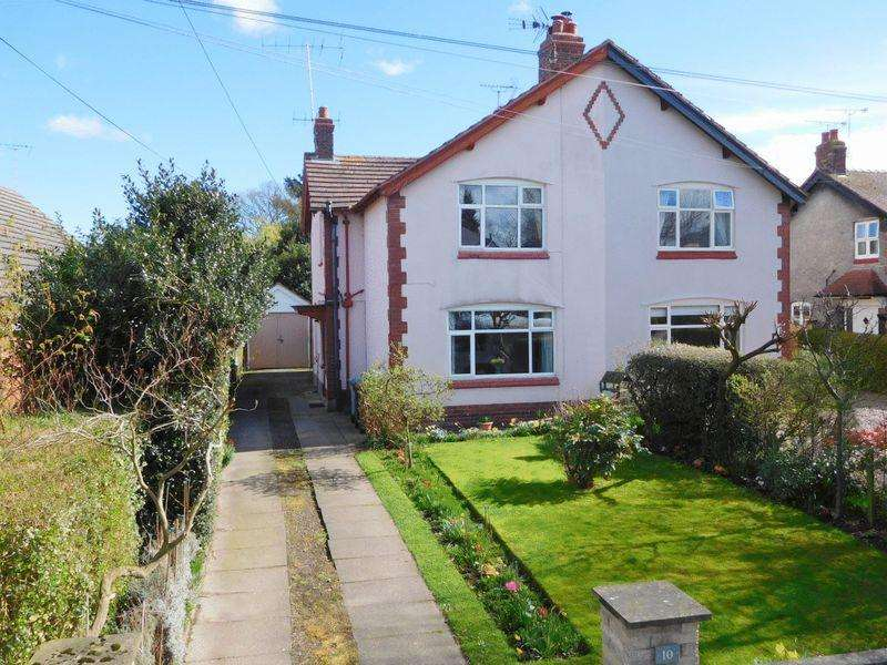 3 Bedrooms Semi Detached House for sale in Crewe Road, Shavington