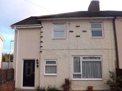 3 Bedrooms Terraced House for sale in Cobnall Road, Catshill, Bromsgrove, Worcs
