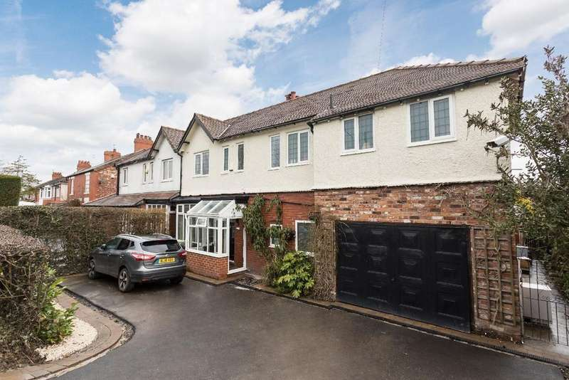 4 Bedrooms Semi Detached House for sale in Chester Road, Poynton