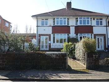 3 Bedrooms Semi Detached House for sale in Haymans Green, West Derby, Liverpool