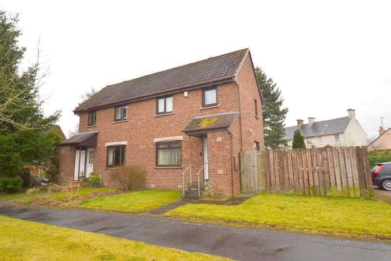 2 Bedrooms Terraced House for sale in Bryce Gardens, Larkhall, Glasgow