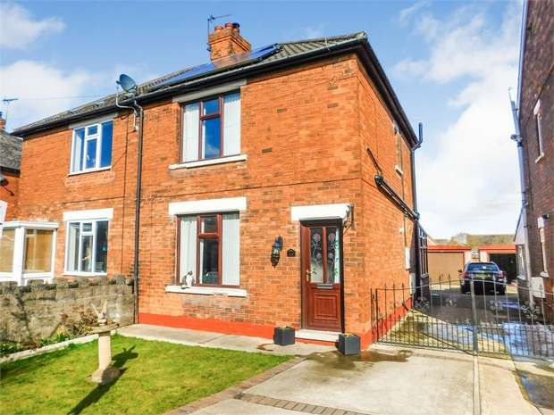 3 Bedrooms Semi Detached House for sale in Brooklands Avenue, Broughton, Brigg, Lincolnshire