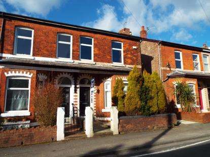 2 Bedrooms Semi Detached House for sale in Fairfield Road, Fulwood, Preston, Lancashire, PR2