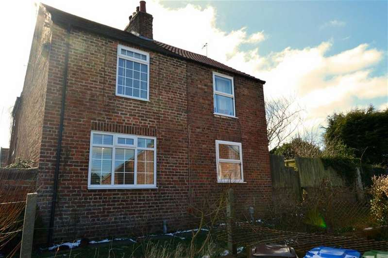 2 Bedrooms Cottage House for sale in Sandringham Lane, Skirlaugh, East Yorkshire
