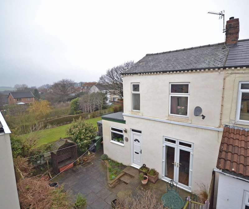 2 Bedrooms End Of Terrace House for sale in Cliff Road, Crigglestone, Wakefield