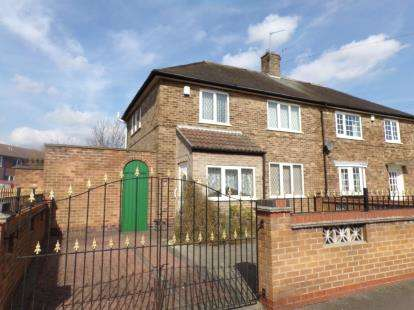 3 Bedrooms Semi Detached House for sale in Sunninghill Drive, Clifton, Nottingham
