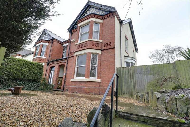 5 Bedrooms Semi Detached House for sale in West Road, Congleton