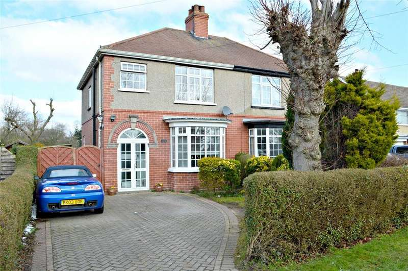 3 Bedrooms Semi Detached House for sale in High Street, North Thoresby, Grimsby, Lincolnshire, DN36