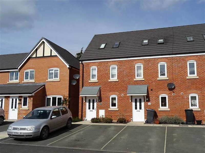 3 Bedrooms End Of Terrace House for sale in 111a, Heritage Way, Llanymynech, Powys, SY22