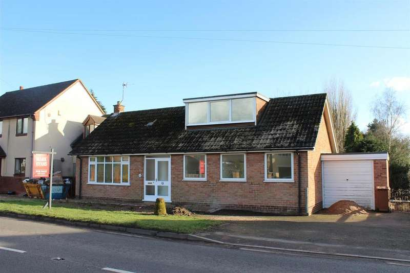 3 Bedrooms Detached Bungalow for sale in Main Road, Sheepy Magna, Atherstone