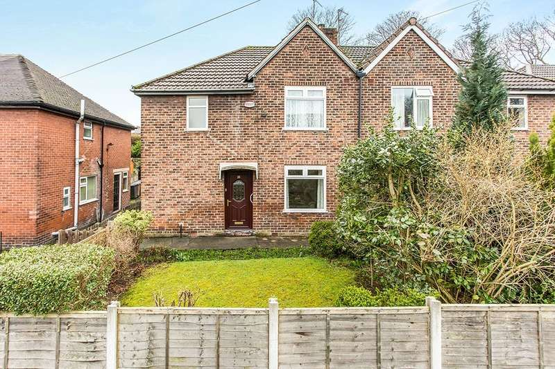 3 Bedrooms Semi Detached House for sale in West Drive, Swinton, Manchester, M27