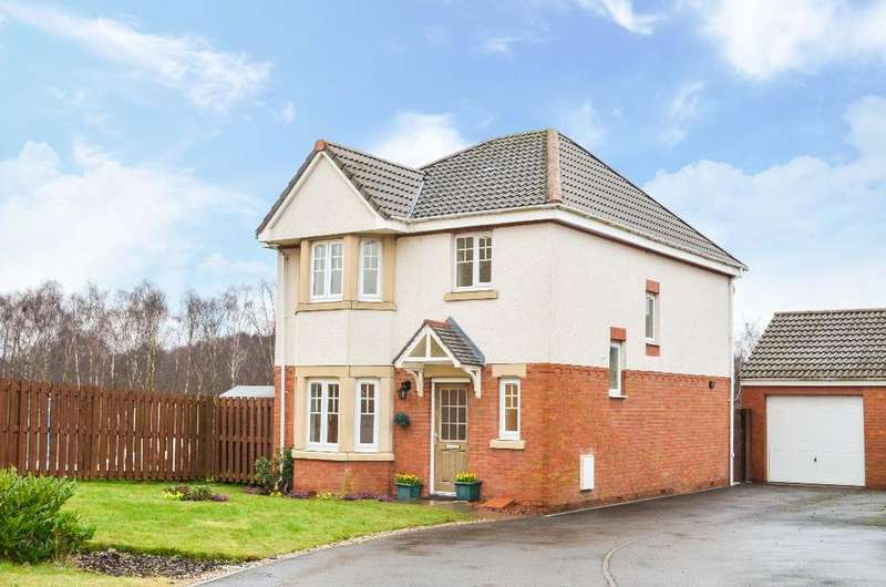 3 Bedrooms Detached House for sale in Sherwood Road, Glenboig, North Lanarkshire, ML5 2TF