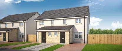 3 Bedrooms Semi Detached House for sale in Holmlea, Barbadoes Road, Kilmarnock, East Ayrshire