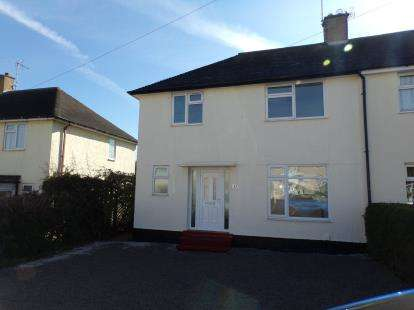 3 Bedrooms End Of Terrace House for sale in Dungannon Road, Clifton, Nottingham