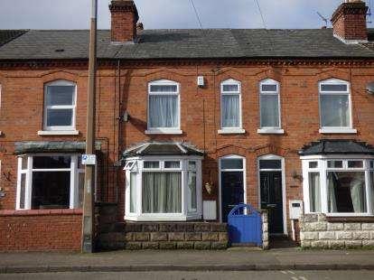 2 Bedrooms Terraced House for sale in College Street, Long Eaton, Nottingham, Nottinghamshire