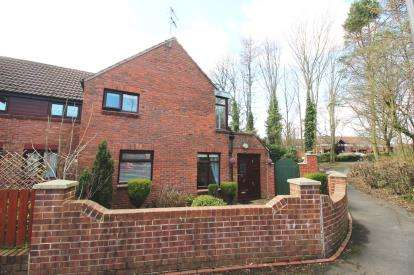 3 Bedrooms End Of Terrace House for sale in Kestrel Close, Washington, Tyne and Wear, NE38