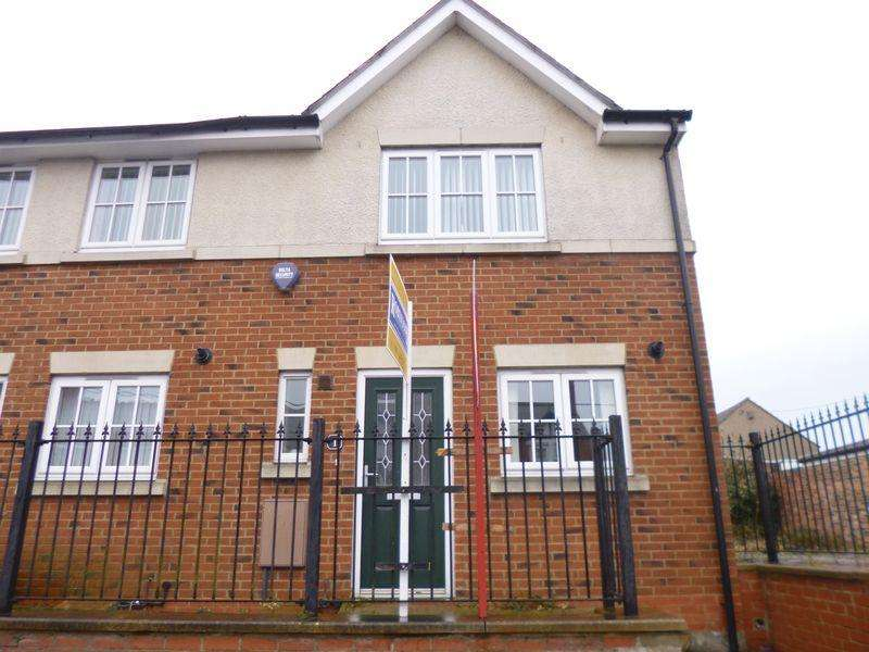 2 Bedrooms End Of Terrace House for sale in Chapel Place, Coundon
