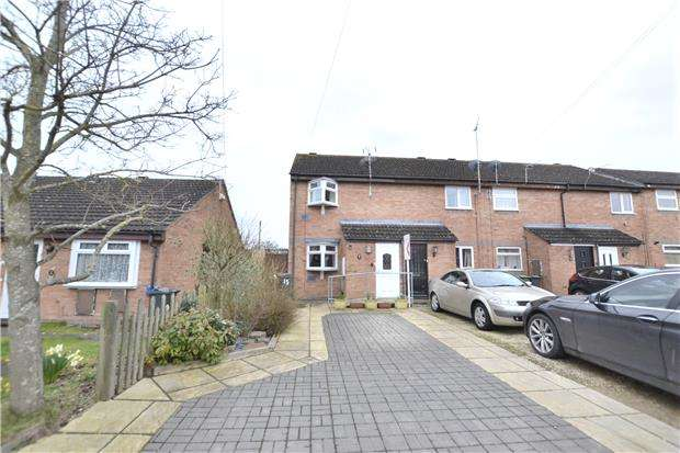 2 Bedrooms End Of Terrace House for sale in Westbourne Drive, Hardwicke, GLOUCESTER, GL2 4RU