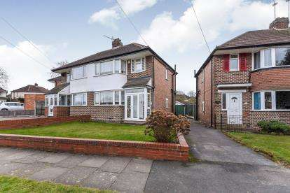 2 Bedrooms Semi Detached House for sale in Cherry Tree Avenue, Delves, Walsall, .