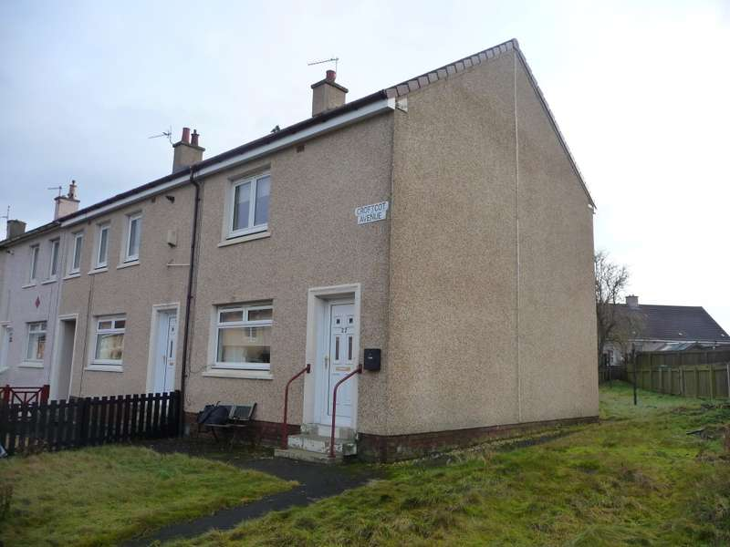 2 Bedrooms End Of Terrace House for sale in Croftcot Avenue, Bellshill, ML4
