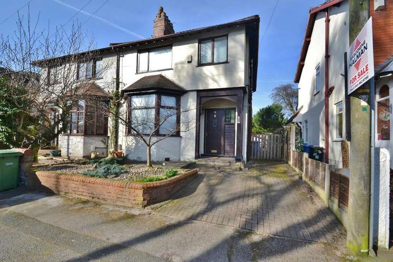 3 Bedrooms Semi Detached House for sale in Dunollie Road, Sale