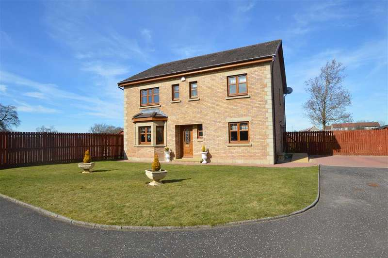 5 Bedrooms Detached House for sale in Carlisle Court, Larkhall
