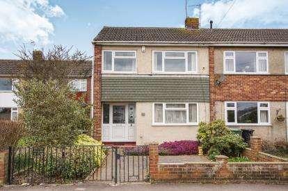 3 Bedrooms End Of Terrace House for sale in Sundridge Park, Yate, Bristol, Gloucestershire