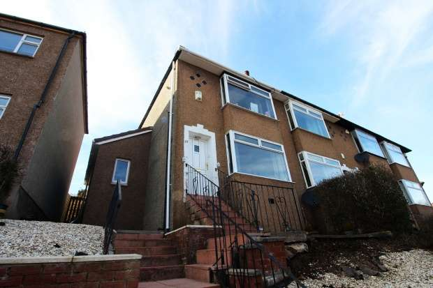 3 Bedrooms Semi Detached House for sale in Moray Drive, Glasgow, Renfrewshire, G76 8NW