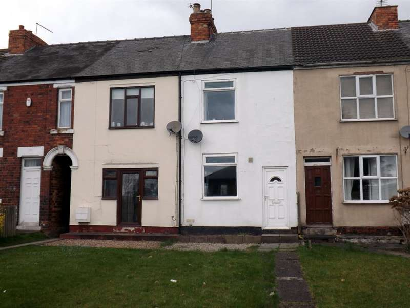 2 Bedrooms Terraced House for sale in Chesterfield Road, Barlborough, Chesterfield
