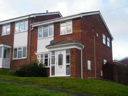 3 Bedrooms Semi Detached House for sale in Cardinal Crescent, Bromsgrove, Worcestershire