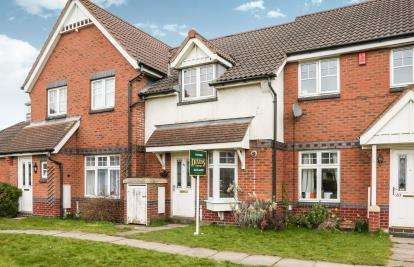 2 Bedrooms Terraced House for sale in Hurst Road, Longford, Coventry, West Midlands