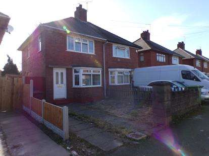 3 Bedrooms Semi Detached House for sale in Broadwaters Road, Wednesbury