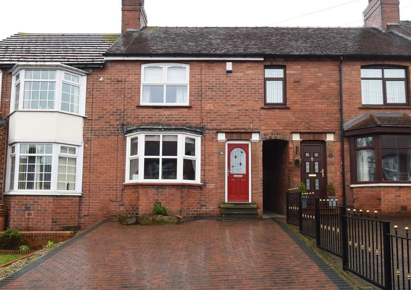 2 Bedrooms Terraced House for sale in Pinewood Avenue, Wakefield