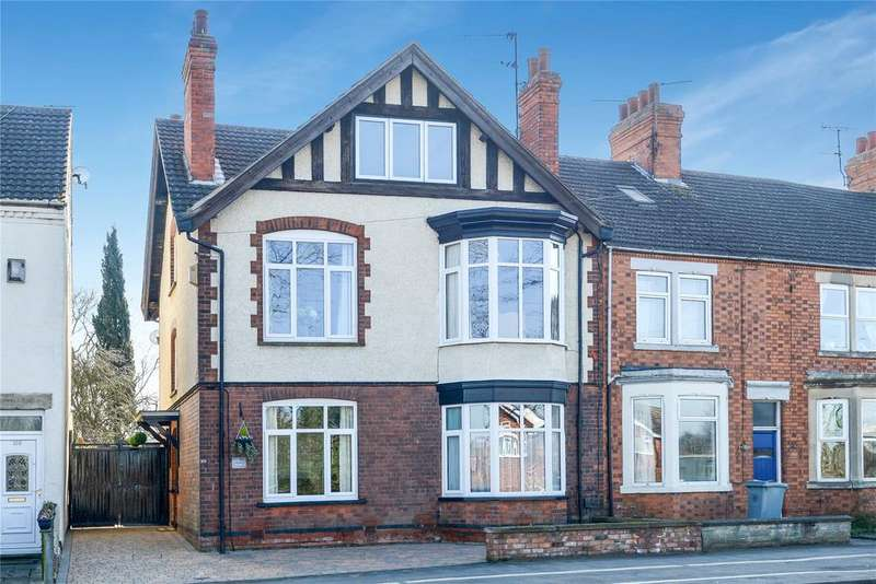 5 Bedrooms End Of Terrace House for sale in Harlaxton Road, Grantham, NG31