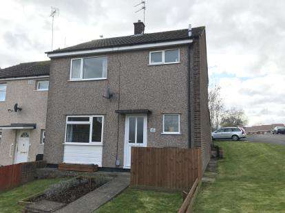 3 Bedrooms End Of Terrace House for sale in Witcombe Close, Kingswood, Bristol