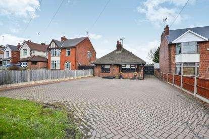 2 Bedrooms Bungalow for sale in Town Street, Pinxton, Nottingham, Nottinghamshire