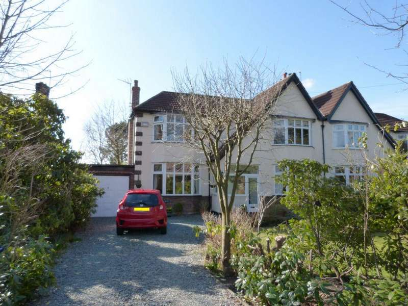 3 Bedrooms Semi Detached House for sale in Moss Delph Lane, Aughton, L39