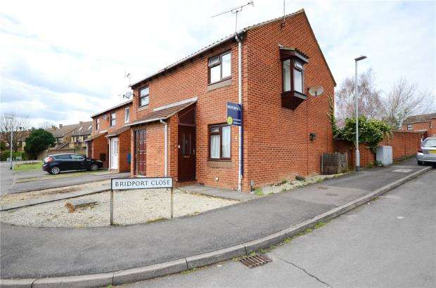 2 Bedrooms End Of Terrace House for sale in Chilcombe Way, Lower Earley, Reading