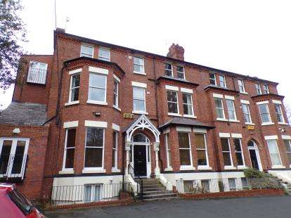 2 Bedrooms Flat for sale in Sydenham Mews, 33 Ullet Road, Aigburth, Liverpool, L17