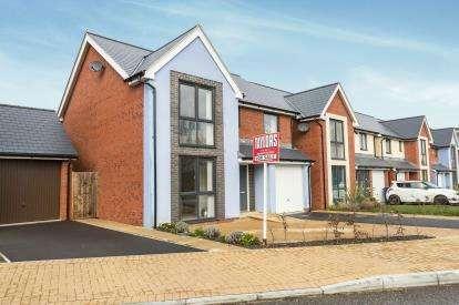 4 Bedrooms Detached House for sale in Arlington Road, Brockworth, Gloucester, Gloucestershire