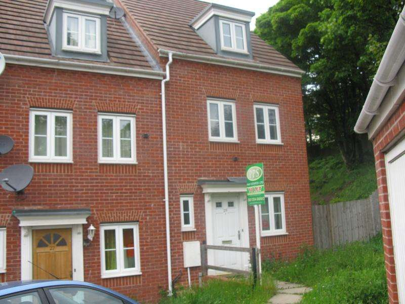 4 Bedrooms Terraced House for sale in SCHOLARS CLOSE, HANDSWORTH, BIRMINGHAM, B21