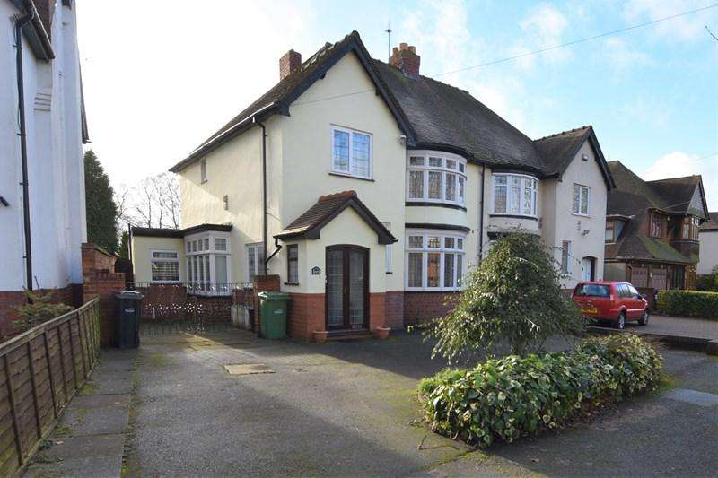 3 Bedrooms Semi Detached House for sale in Hagley Road West, Halesowen