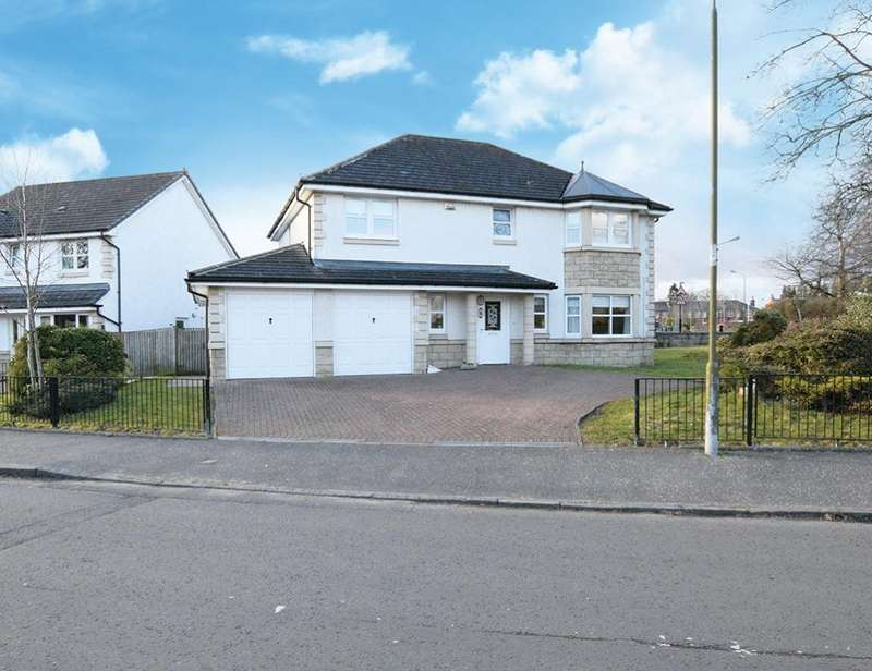 5 Bedrooms Detached House for sale in 46 George Terrace, Balfron, G63 0PL