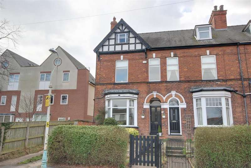 5 Bedrooms Town House for sale in South Lane, Hessle